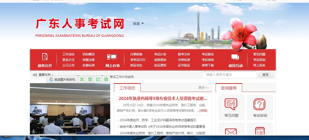 2016年社工证领取时间_广东社工证领取时间和地点_深圳社工证领取时