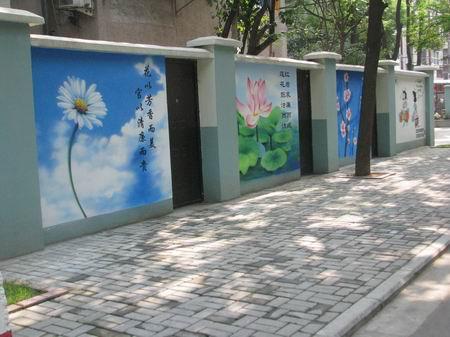 张光辉:运用社工理念,建设示范社区