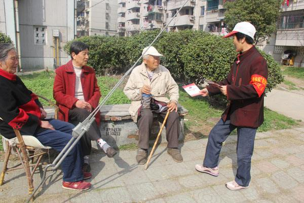 转移重心_发挥余热_转移重心_发挥余热_信访人员社区公益服务老年人个