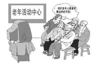 和乐一家人,记养老机构护工与老人关系小组活动
