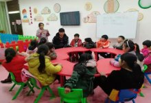 《儿童福利机构管理办法》即将施行