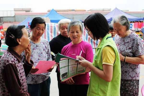 社区社会工作—社区营造:让社区有颜值,有品质