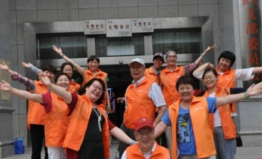 老年人志愿者培养小组—养老院的萤火虫
