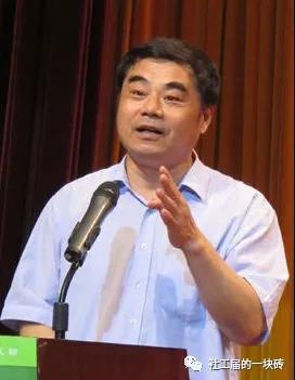 王思斌教授简介与学术观点集合