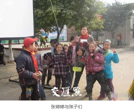 """汶川地震灾区有一群人志愿服务了十年,社工姐姐""""回家""""记"""