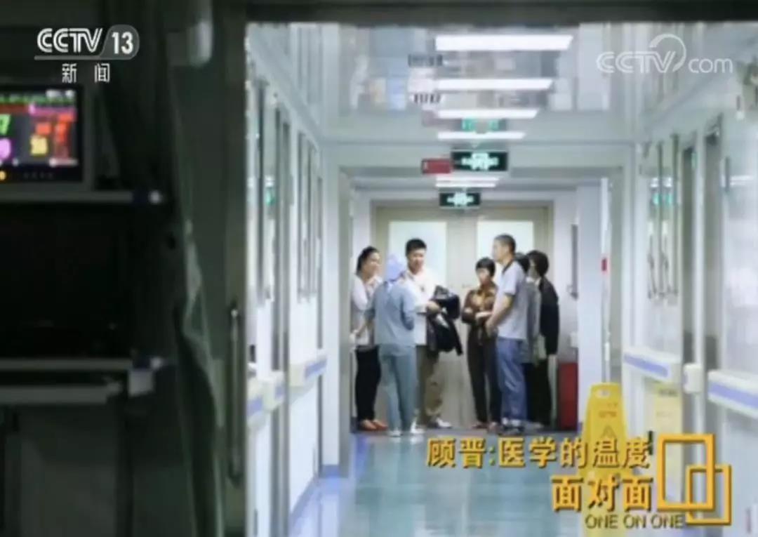 当患者进入生命最后阶段、治疗已无意义,医院能做些什么?