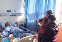 重现笑容的阿发——红十字医务社工个案案例_医疗_行业社工_实务探索