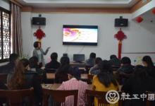 郑州市老年公寓开展社工知识宣传培训_社工·义工_队伍建设