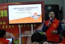 江津阳光社工、科普志愿者联动参与国际减灾日宣传_社工·义工_队伍建