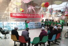 国际社工日:内蒙古社工走进穆斯林老年公寓_老年_行业社工_实务探索_