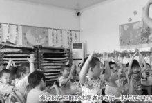 穿越无声的关爱 ——北京市海淀区义工联助残活动小记_残疾人_行业社