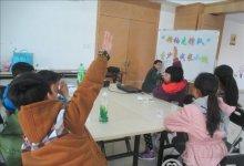 """广州钟村街""""领袖先锋队""""青少年成长小组_儿童青少年_行业社工_实务"""