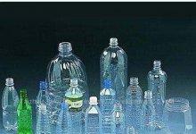 废弃塑料瓶变身高效抗真菌药 根除皮肤疾患社会工作事迹