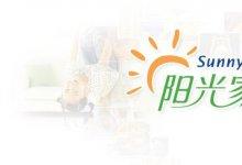 深圳市阳光家庭综合服务中心