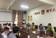 昌江区政协到丽阳司法所调研社区矫正和安置帮教工作