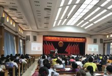 禅城区社会工作者继续教育培训开班