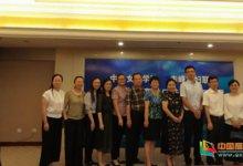 中华女子学院与内蒙古赤峰市妇联合作 社会工作专业教育对口扶贫试点项目正式启动