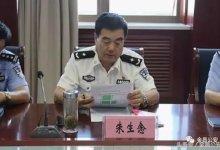 市公安局召开2018年中国金昌国际青少年户外生存训练营安保工作部署会