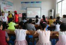 泰兴市温馨之家志愿者关心农村留守儿童成长