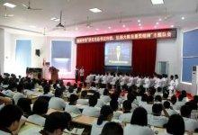 全国中小学德育工作优秀案例公布 浙江有10个上榜!