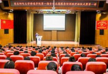 移通学院志愿服务项目入选2017重庆高校共青团思想工作优秀个案