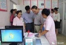 """河南省免费筛查工作领导小组赴我市调研督导""""提高妇女儿童健康保障水"""