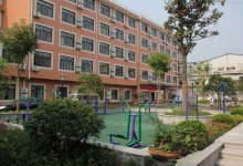 杭州环境好的养老院—杭州爱康温馨家园养老中心