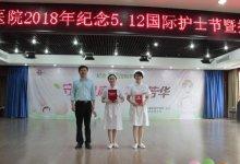 拼搏与汗水铸就荣誉·江西省儿童医院5·12系列活动展