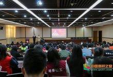 厦门市2018年社会工作服务项目宣讲比赛暨社会工作宣传周颁奖仪式在集