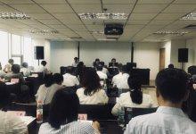 """天津市四川商会党建工作被确定为""""优秀创新案例"""