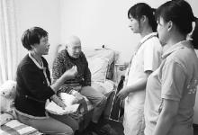 """南京""""家庭养老院""""渐行渐近 上千名老人已受益"""