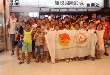 微山县手拉手社区青少年能力建设综合服务项目_社区_行业社工_实务探索