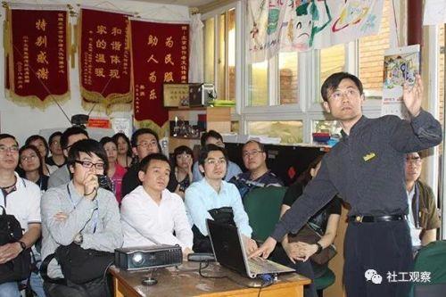 北京协作者向香港社会工作人员协会同仁介绍组织发展经验和专业服务经验
