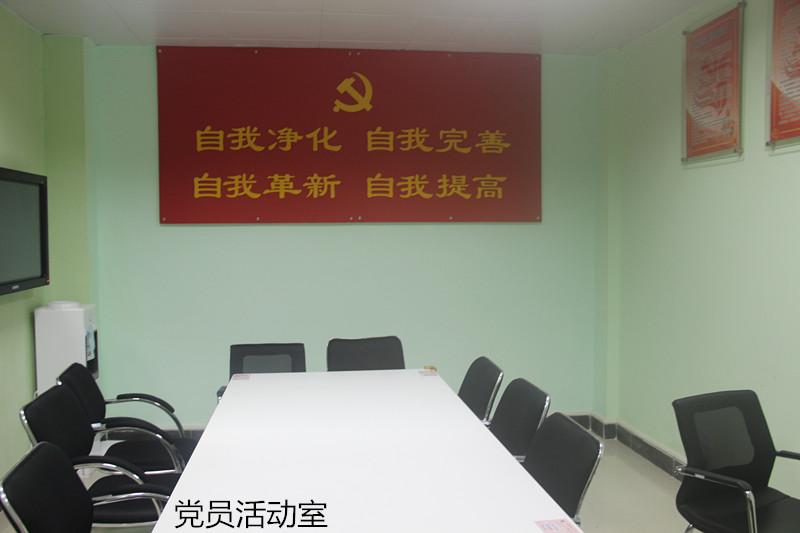 龙洞街家庭综合服务中心简介
