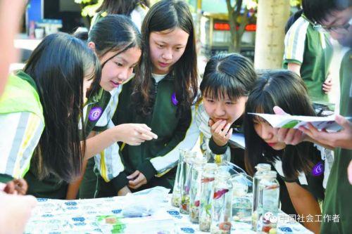 东莞五所学校社工9年累计服务人次超70万_社工·义工_队伍建设