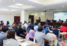 2018年四川省社会工作专业人才队伍建设项目启动_行业动态_行业发展