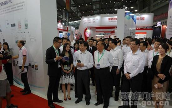 第六届中国公益慈善项目交流展示会在深圳开幕