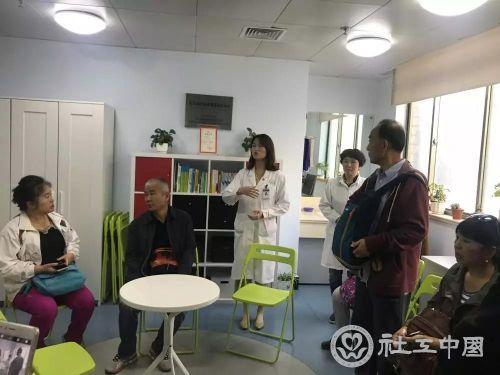 记清华长庚志愿服务工作队骨干访学营_活动_沙龙互动