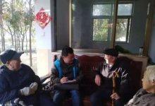 王玉:老年人社会参与的实践与思考_老年_行业社工_实务探索