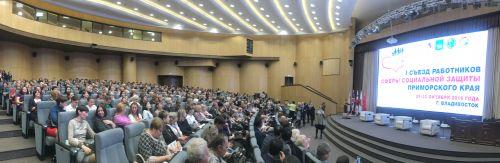 中社联代表团出席第十二届欧亚社会工作论坛_联合会动态_新闻聚焦