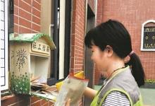 """广州家综社工开展驻校服务,设""""社工姐姐""""信箱为孩子答疑解惑"""