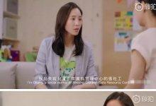 张钧甯扮社工拍微电影《爱孩子,不擅自带孩子离家》