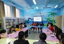 """流动儿童家庭教育沙龙,孩子成长的""""学习大礼"""