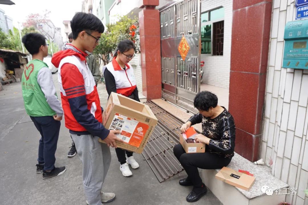 青少年参与社区服务的反思